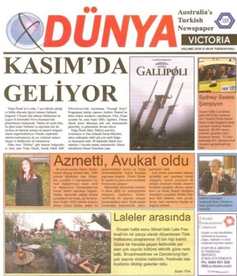 2005-09-27-dunya-0.jpg