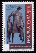 stamps-of-gallipoli-08.jpg