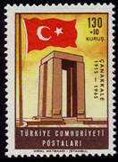 stamps-of-gallipoli-09.jpg