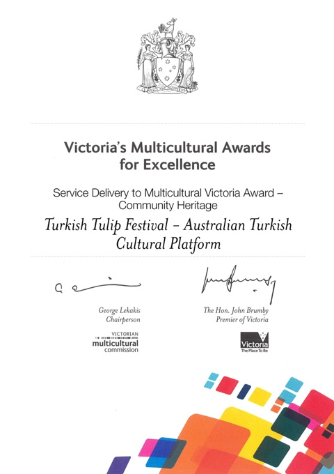 Community Heritage Award