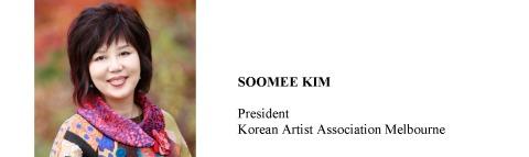 SooMee Kim